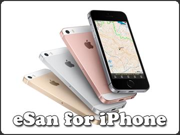esan iphone